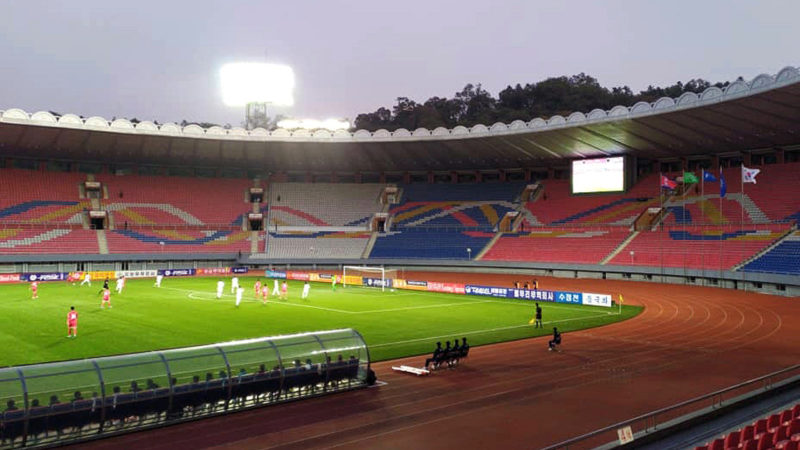 Football World Cup Qualifying: North and South Korea Played Draw in the Absence of Fans